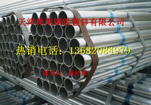 天津8寸热镀锌圆管价格