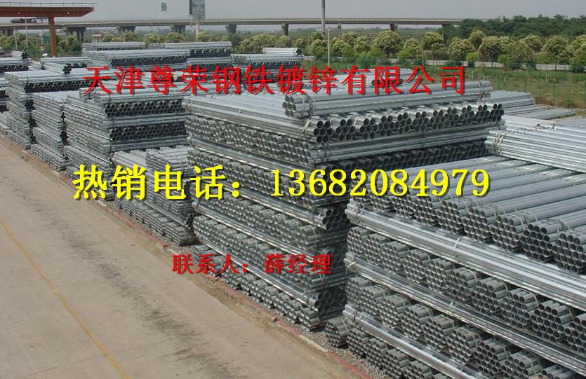 天津8寸热镀锌圆管价格表